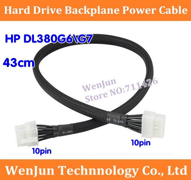 Новый 514217-001 463184-001 кабель питания на задней панели жесткого диска 43 см 10Pin папа к 10Pin Мужской кабель питания ЦП для HP DL380G6/G7