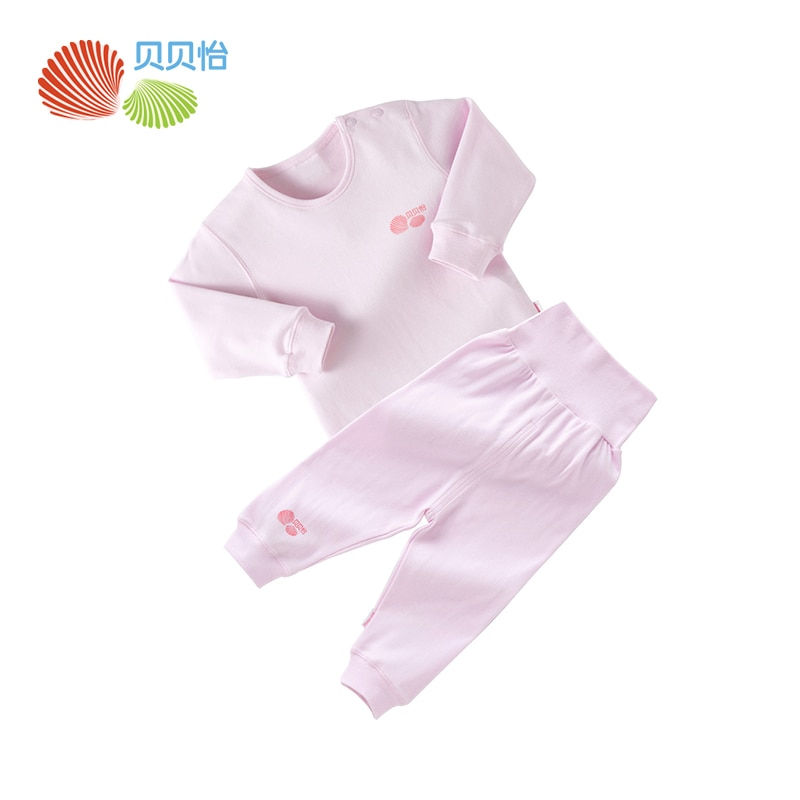 Bornbay, conjunto de ropa deportiva para niña, de manga larga Camiseta de algodón + Pantalones de cintura alta, ropa Ste para bebé niña, conjunto de pijamas, conjunto de ropa