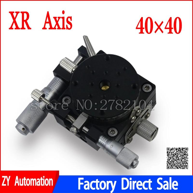 XR محور 40 مللي متر المرحلة مواز حركة وتناوب منصة البصرية النزوح اليدوي انزلاق الجدول XR40-L XR40-R