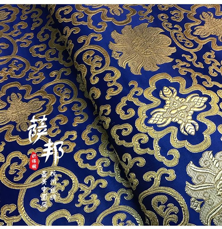 blue satin imitate silk Brocade Soft Bazin Riche African Wedding Party Garment Fabric Damask Shadda Guinea Brocade 75*50cm