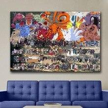 Lienzo de arte de pared HD Anime Naruto todos los miembros Poster impresión caliente Anime arte de pared imágenes artísticas para la decoración del hogar de la sala de estar