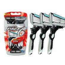 Hot Sale Original Quality Safety Razor Shaving Machine for Men 3pcs/pack Standard Quality 6-Layer Razor Blades