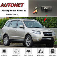 Камера заднего вида AUTONET HD с ночным видением для Hyundai Santa fe 2006 ~ 2012 CCD/номерной знак или кронштейн