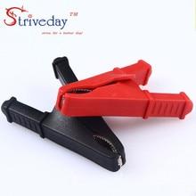 1pcs Copper alligator clip 50A closed safety sheath test clip long 75mm car battery clip
