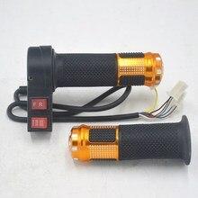 24В/36В/48В/64в/72В/96В Электрический Дроссельный регулятор для велосипеда с 3-скоростным контроллером и передним задним ходом для электровелосипеда/скутера/трехколесного велосипеда