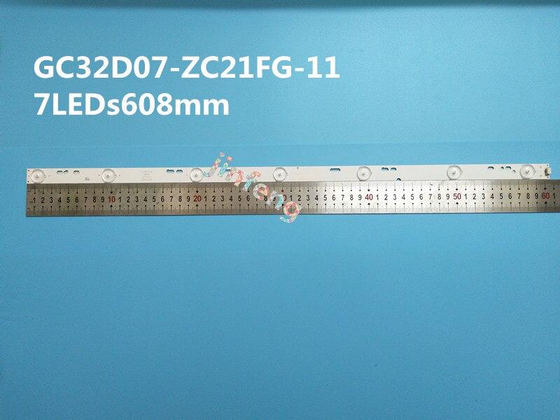 7LED s608mm حامل مصباح GC32D07-ZC21FG-11