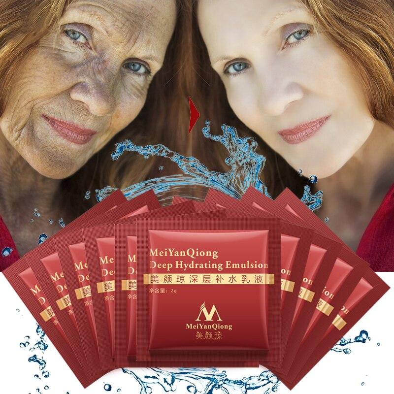 Meiyanqiong skin care Deep Hydrating Emulsion Hyaluronic Acid anti aging face lift firming cream whitening vitaminc serum MY017