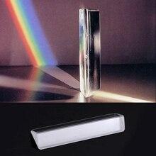OOTDTY треугольная Цветовая Призма оптический правый угол k9 материал студентов экспериментальное оборудование