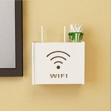 Smile Cat Pattern Wireless Wifi Router Box PVC Wall Shelf Hanging Plug Board Bracket Storage Box EUROPE Style Storage Boxes Bins