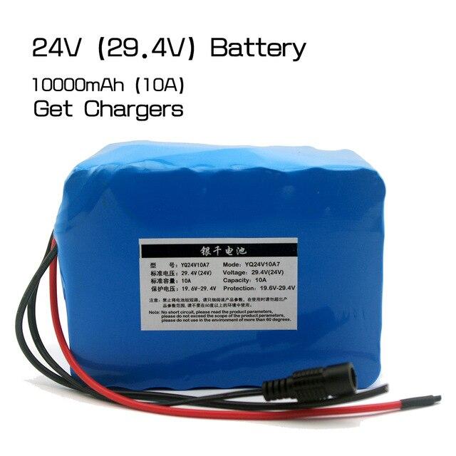 24V 10Ah 7S5P 18650 batería de litio 29,4 V la bicicleta eléctrica ciclomotor/eléctrica/batería de iones de litio + cargador