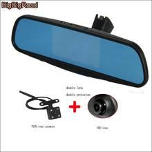 BigBigRoad wideorejestrator samochodowy w lusterku dla citroen C c-quatre 207 307 C c-triomphe DashCam monitor do parkowania niebieski ekran z dwoma obiektywami rejestrator wideo