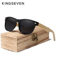 KINGSEVEN 2019 Handmade Polarized Sunglasses Women Men Natural Bamboo Colorful Lens Frame Spring Leg