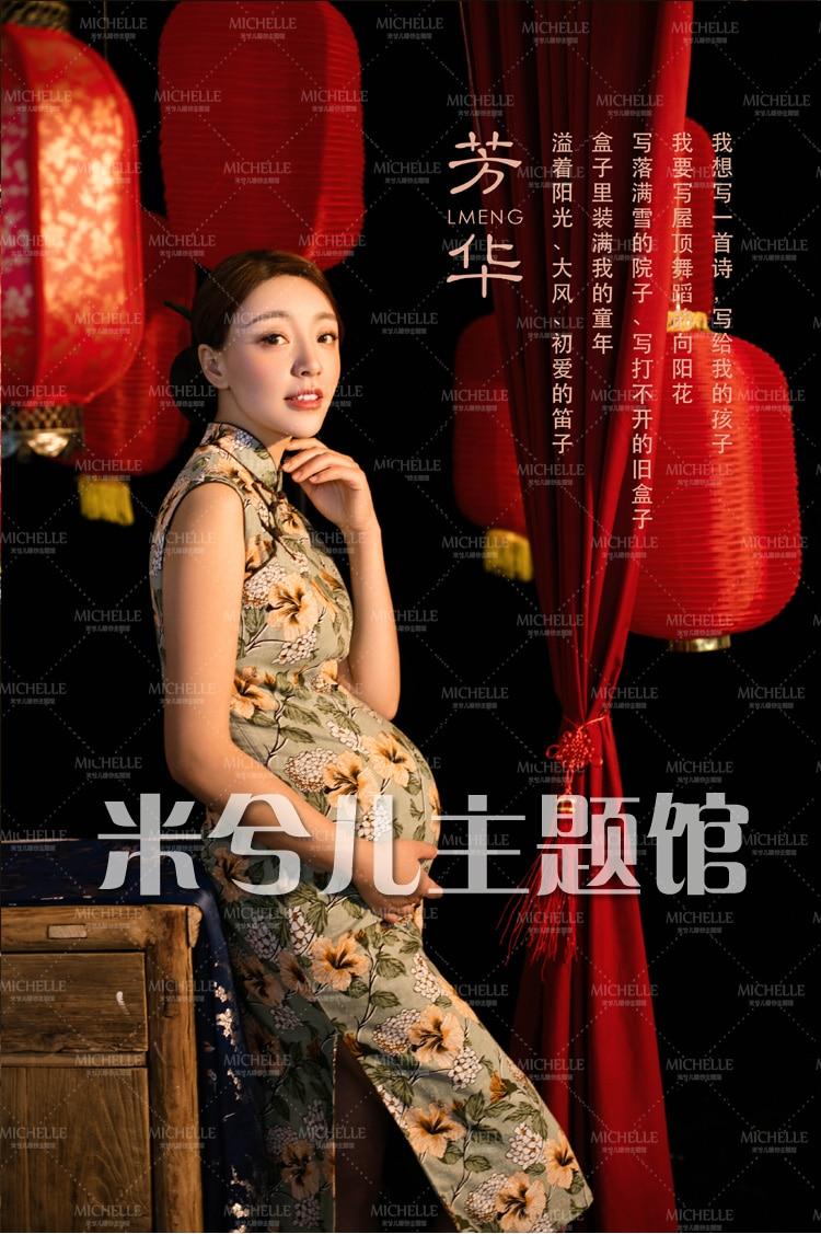 New Arrival Chinese Female Qipao Short Style Cheongsam Women Traditional Silk Satin Dress Flower dress Maternity photography enlarge