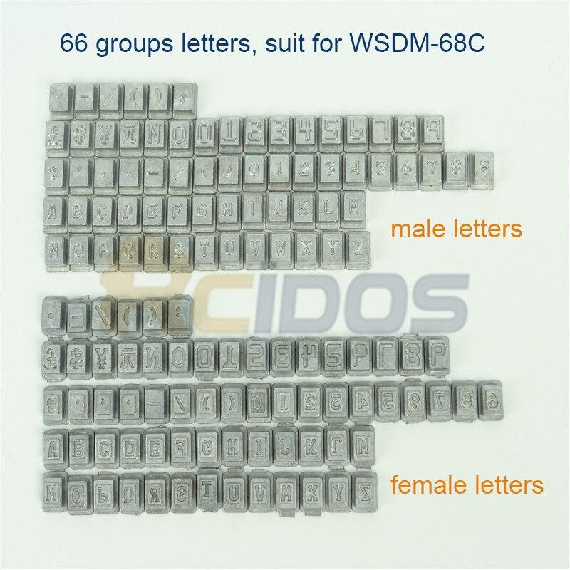 Serie WSDM, máquina de repujado Manual TARJETA DE PVC, repuestos de personajes, precio por 1 Uds.