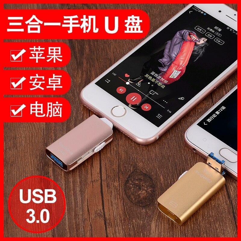 USB Flash Drive For iPhone X/8/7/7 Plus/6/6s/5/SE/ipad OTG Pen Drive HD Memory Stick 16GB 32GB 64GB 128GB 256GB Pendrive usb 3.0