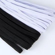 얇은 바느질 탄성 밴드 와이드 화이트 또는 블랙 높은 탄성 플랫 고무 밴드, 허리 밴드, 얇은 벨트 바느질 의류 액세서리