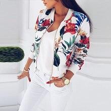 Женская куртка UZZDSS, с цветочным принтом, на молнии
