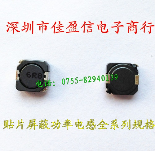 Chip Blindado Indutância CDRH104R-15UH RH104-15UH 150 10*10*3.8 3.6A Atual