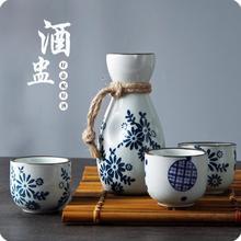 Chinese Ceramic Alcohol Bottle Creative Ancient White Wine Cup Gift Set 2 PCS/Lot Retro Liquor Flask