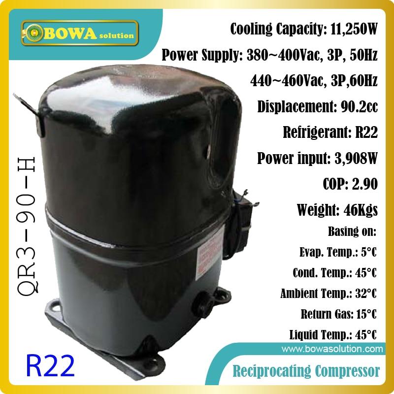 Los compresores herméticos reciprocantes 11KW R22 commerce son motores de refrigeración de enfriador de agua, enfriador de aceite o unidades de congelador de salmuera