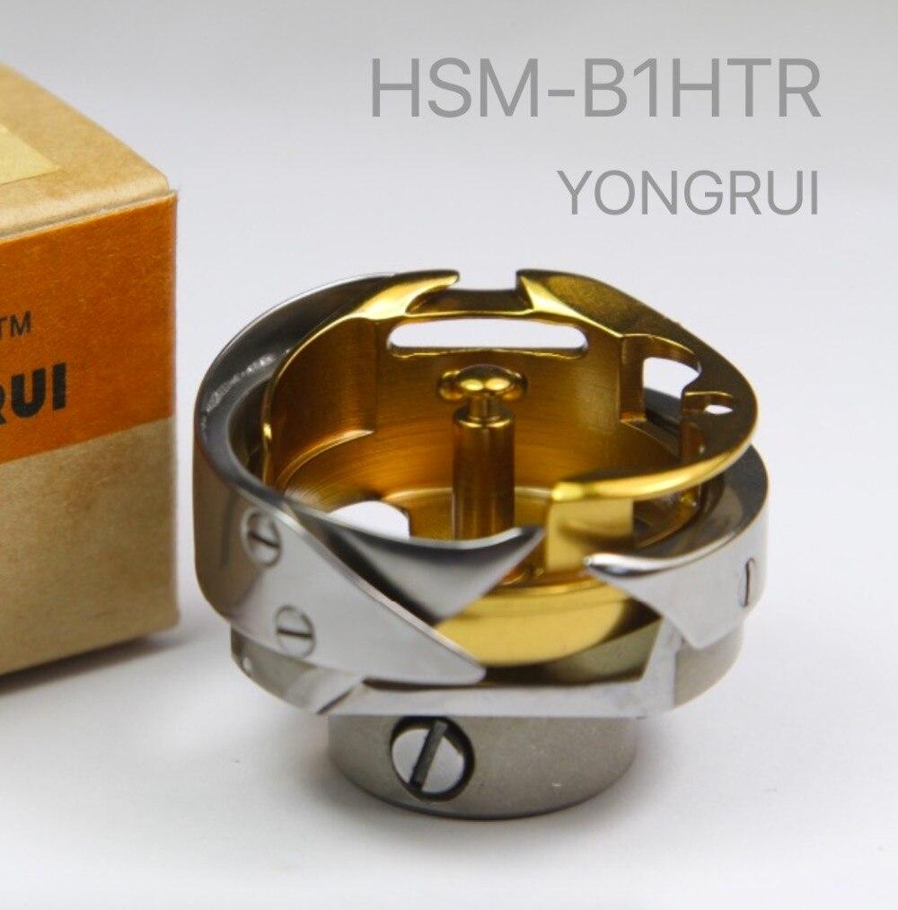 Вращающийся крючком для вытягивания GC0303D, HSM-B1HTR/стандартный GC0302-D2, швейная машина для GC6-5