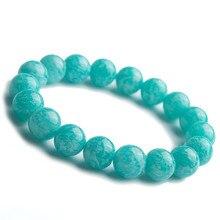 12mm Genuine Mozambique Green Natural Amazonite Gems Stone Bracelet Women Men Power Stretch Crystal Round Bead Bracelet