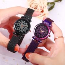 Relojes de lujo para mujer, diseño de flores, correa de malla, pulsera para mujer, reloj de cuarzo para chica, regalo, reloj femenino