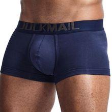 JOCKMAI men underwear Cotton Boxers 4 Color Male shorts Soft Comfortable underpants Slip solid Mens boxer Sexy homewear U convex