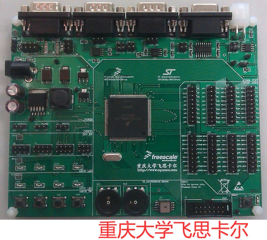 Carle MPC5644A pour tableau de développement/panneau dévaluation   Pour le tableau de développement NXP, processeur de puissance Qorivva