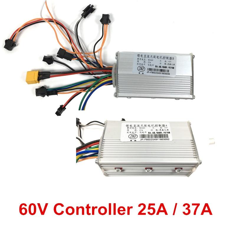 JP-وحدة تحكم سكوتر كهربائي 60 فولت 25 أمبير 37 أمبير ، محرك مزدوج