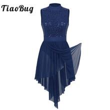 TiaoBug adulte licou sans manches paillettes brillantes justaucorps de gymnastique femmes Tutu Ballet robe de patinage artistique Costumes de danse lyrique