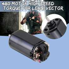 480 Motor High Speed Drehmoment Für Lehui Vector Gel Ball Spielzeug Accs 45000 RPM Spielzeug Zubehör
