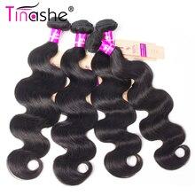 Tinashe Hair Mink Brazilian Body Wave 4 Bundles Remy Human Hair Bundles Deal Natural Black Color Brazilian Hair Weave Bundles