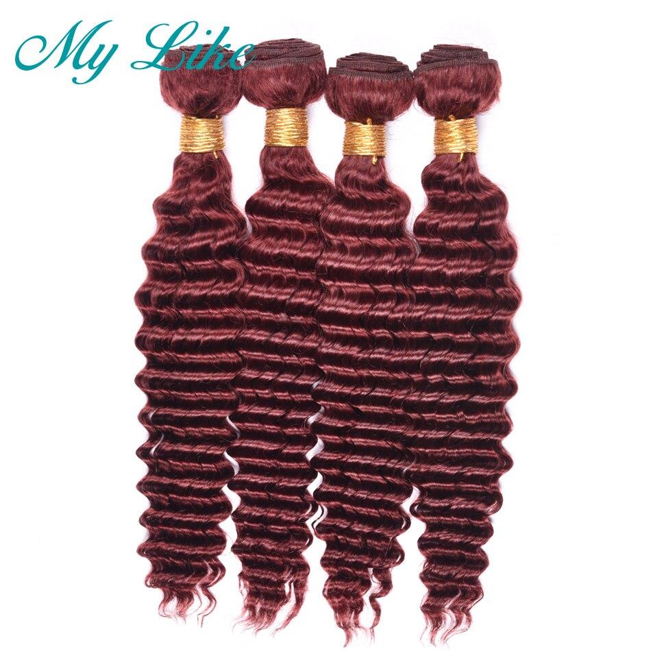 Meu como pré-colorido brasileiro onda profunda pacotes de cabelo 99j vermelho borgonha tecer cabelo humano 4 pçs não remy 100% extensões de cabelo humano