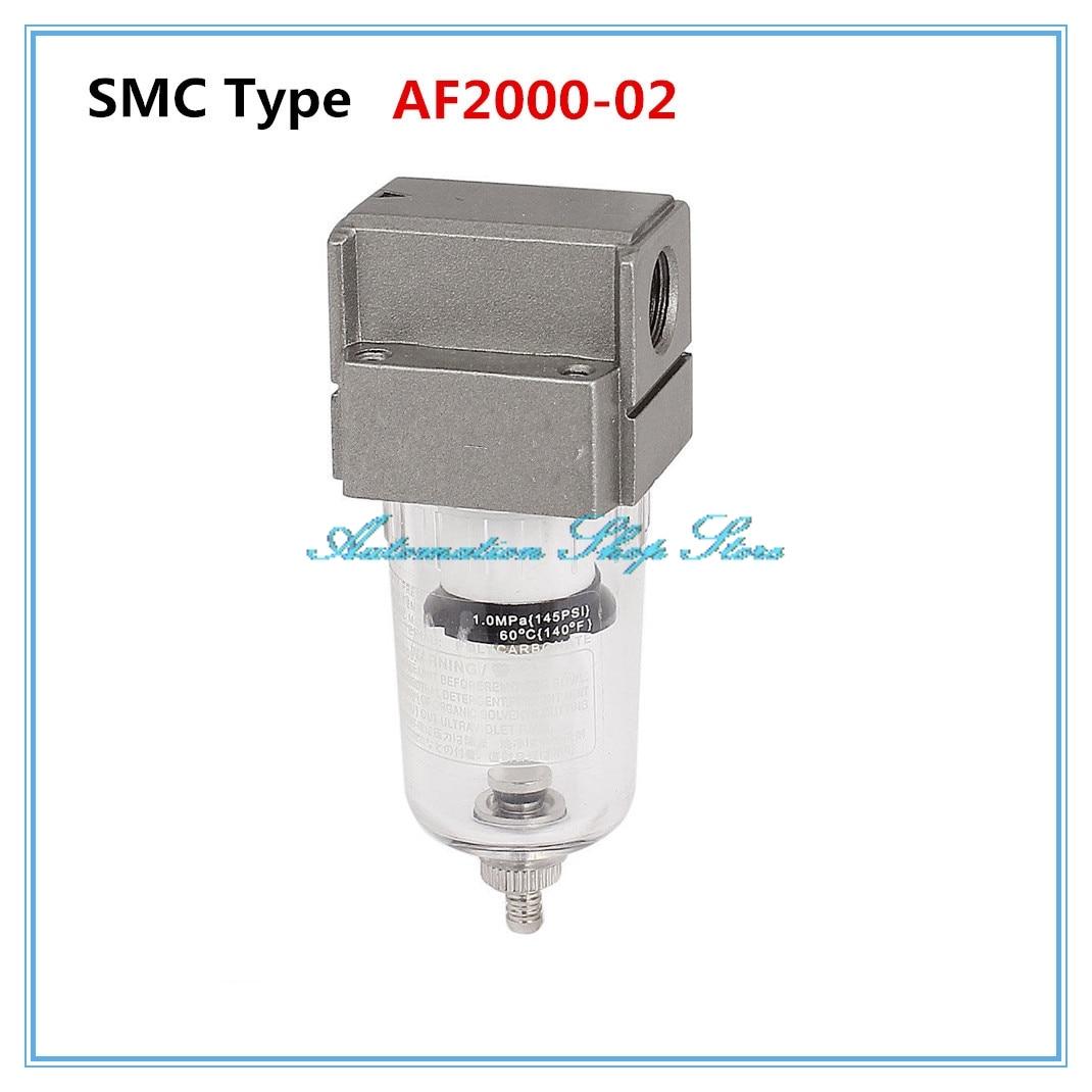 """Filtro de aire AF2000-02 G1/4 """", unidad de tratamiento de aire B & N tipo SMC Series filtro neumático"""