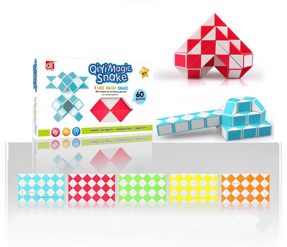 Cubo mágico de 60 bloques QiYi, bloques de velocidad de serpiente, rompecabezas giratorio de 60 bloques, regla mágica de velocidad, regalos de Navidad para niños