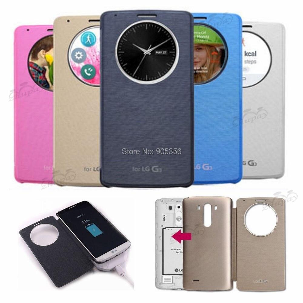 Para LG G3 Quick Circle Case funda de lujo con tapa trasera con función de carga inalámbrica NFC y Qi envío gratis