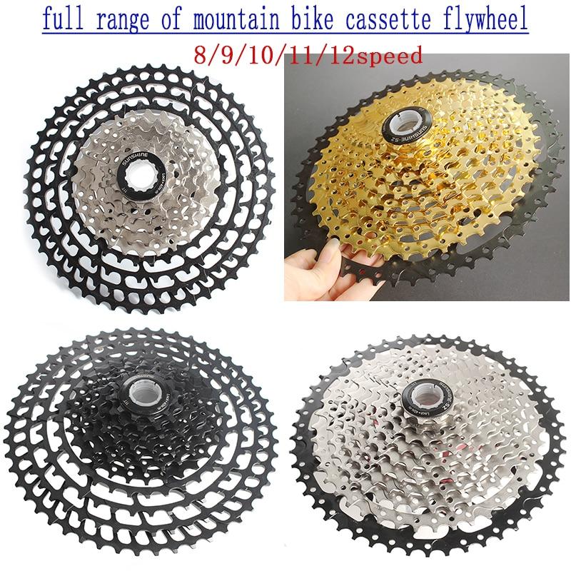 SUNSHINE-cassette para bicicleta de montaña, de velocidad 27, 8/9/10/11/24/27/30/24 velocidades, volante, engranaje de cambio (cola de regalo)