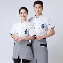 Uniforme de Hotel verano femenino Restaurante Camarero olla caliente restaurantes de manga corta té ropa china camarera trajes de trabajo B-6149