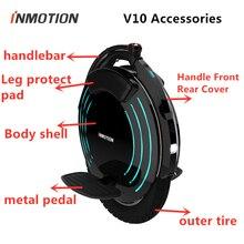 Original INMOTION V10 V10F auto Banlance Scooter intérieur extérieur pneu poignée Bar corps coque pédale protéger couvercle chargeur accessoires