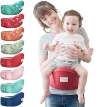 Sac à dos ceinture de porte-bébé 70-120cm   Tabouret de taille, sac à dos, ceinture de maintien, sac à dos, ceinture de siège Hipseat pour enfants, siège de hanche