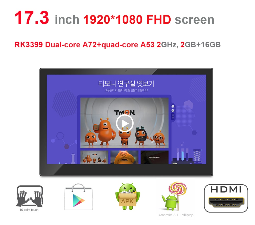 Pantalla de señalización digital Android de 17,3 pulgadas/inteligente kiosco/pc todo en uno (RK3399, HEXA core, Nougat, 2GB DDR3, 16 GB, WiFi de doble banda)