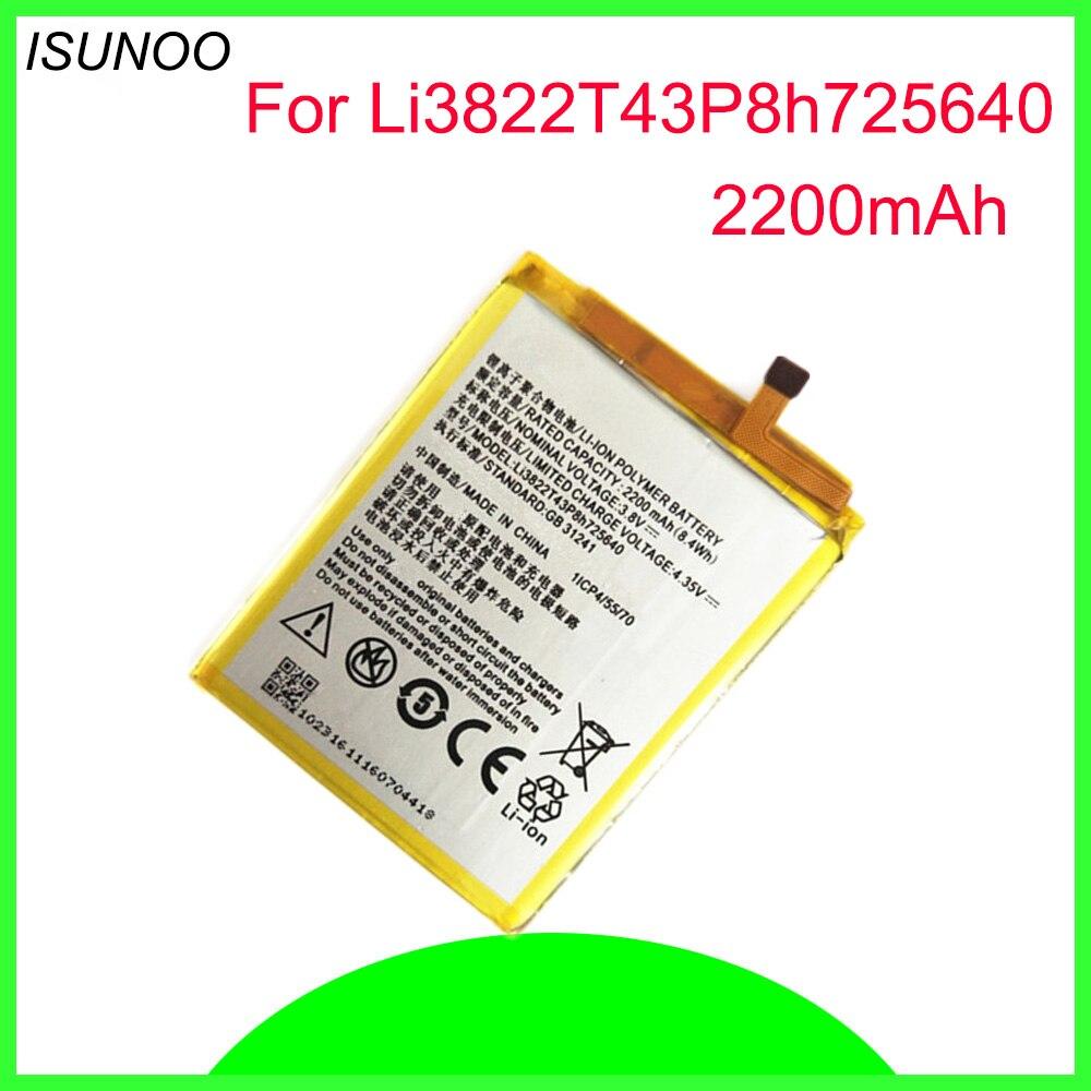 Isunoo 3.8 v 2200 mah li3822t43p8h725640 bateria para zte lâmina a510 a 510 ba510 bateria do telefone