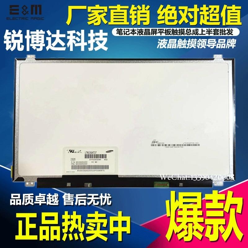 E & M IPS LCD de alta resolución ASUS UX501JW VM590Z W519LJ G58JM N551JM IPS pantalla de visualización DIYRepair PC portátil Original