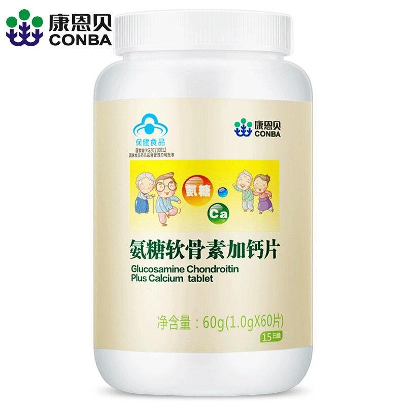 Free shipping glucosamine chondroitin plus calcium 1.0 g 60 pcs