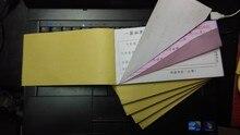 Facture de livraison et réception imprimée   Facture de réception sans carbone, impression en double, personnalisé, pour livres de citation