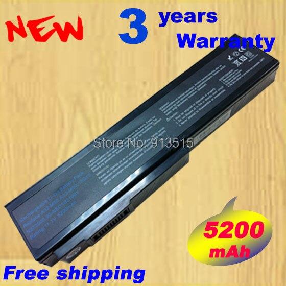 Batería Para ASUS A32 M50... M51... M60... M70... G51J... g50v N61 serie A32-M50 A32-N61 A33-M50 A32-X64 + envío gratis