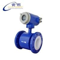 dn200 550 5500 m3h flow range digital air flow meter