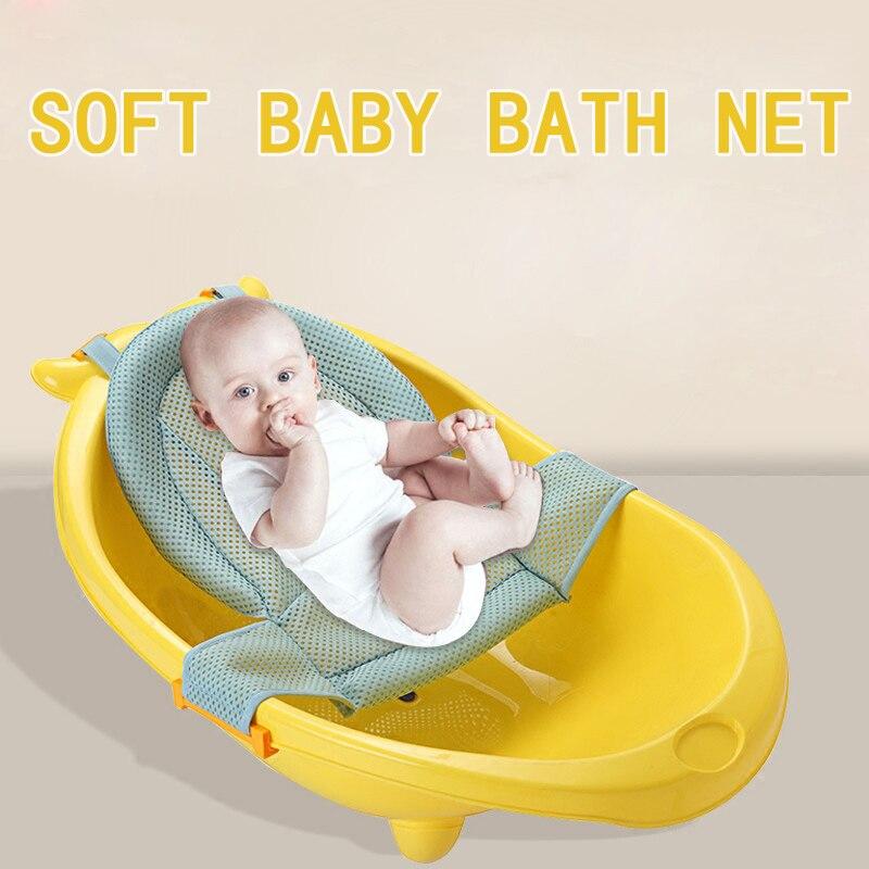 Baignoire réglable pour bébé en coton 2 couleurs   Filet de douche antidérapant en forme de T pour bébé, maille de bain pour nouveau-né