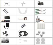 JJPRO X5 MJ B5W 1080P RC Quadcopter parts Flight control motor blades body shell controller ESC GPS module